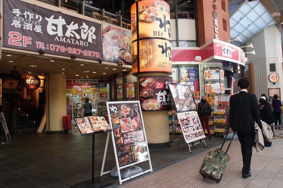 Izakaya-Pub-Kultur