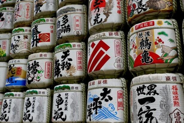 japansk drikke sake og risvin